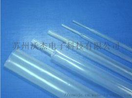 铁氟龙套管,热缩铁氟龙