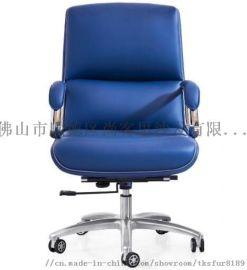 尚客思家具 班椅大班皮班椅办公椅 办公家具