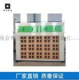 环保干式喷漆柜,打磨除尘设备,漆雾处理设备厂家南京