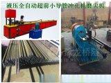 安徽蚌埠小導管尖頭一體機,超前小導管削頭機