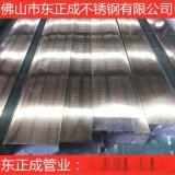 专业生产不锈钢矩形管现货,非标304不锈钢矩形管