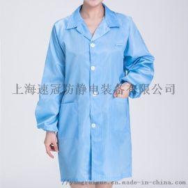 2019防靜電大褂,防靜電服,靜電服防靜電工作服