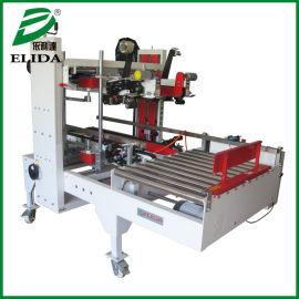 南雄封箱胶带机生产率高的纸箱封口机可定制