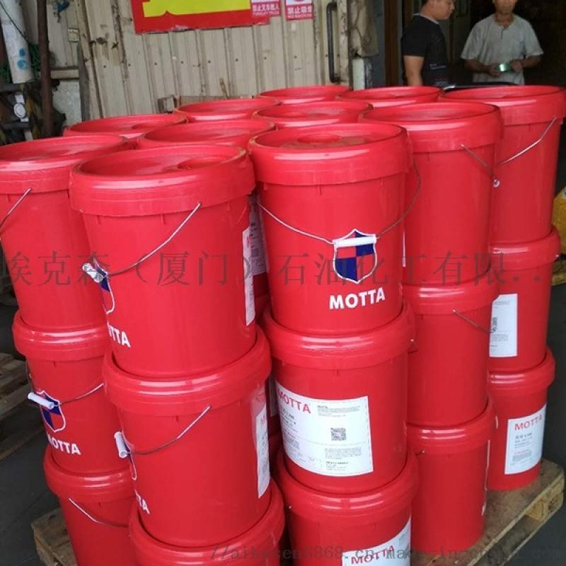 龙岩船舶液压油 低温抗磨液压油 莫塔船舶润滑油