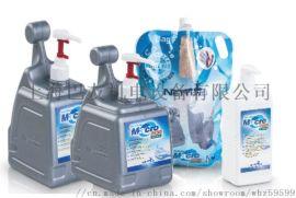 奈图诺磨砂洗手液