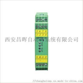 西安昌晖仪表220V配电器/隔离器