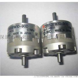 SMC旋转摆动气缸CRB1BW20-90D