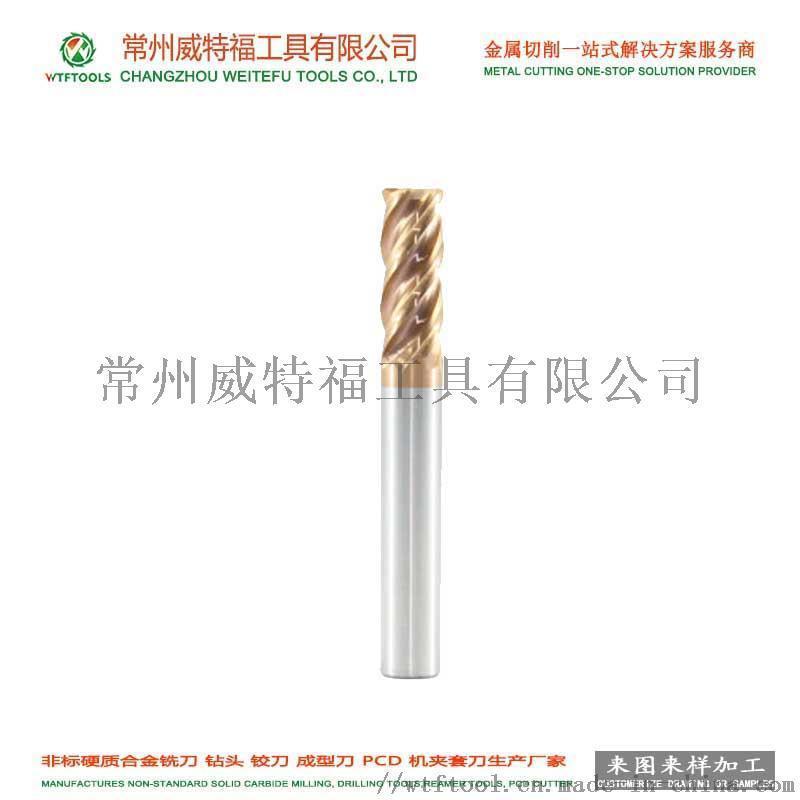 钨钢HRC55非标硬质合金不锈钢  圆角铣刀