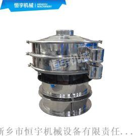 304材质粉末三次元震动筛,密闭高效低噪音振动筛