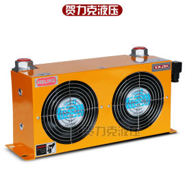 贺力克AH0608TL小型液压机冷却器厂家销售