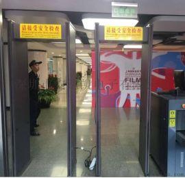 報警防水量溫安檢門廠家 紅外測溫金屬安檢 量溫安檢門