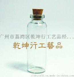 广州玻璃瓶供应大小玻璃瓶1668卡口瓶普料瓶子