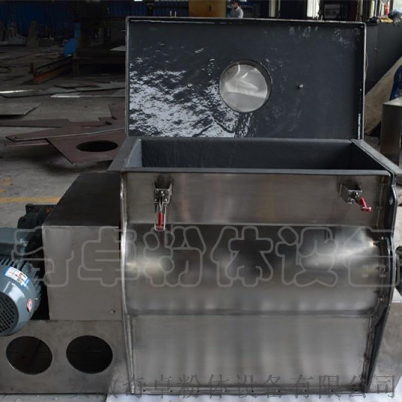 奇卓制药大枣碳混合机,安徽无重力混合机厂家