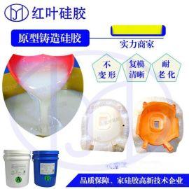 耐高温液体硅胶 耐温环保硅胶