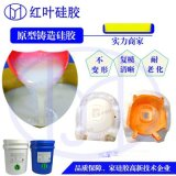 耐高溫液體矽膠 耐溫環保矽膠