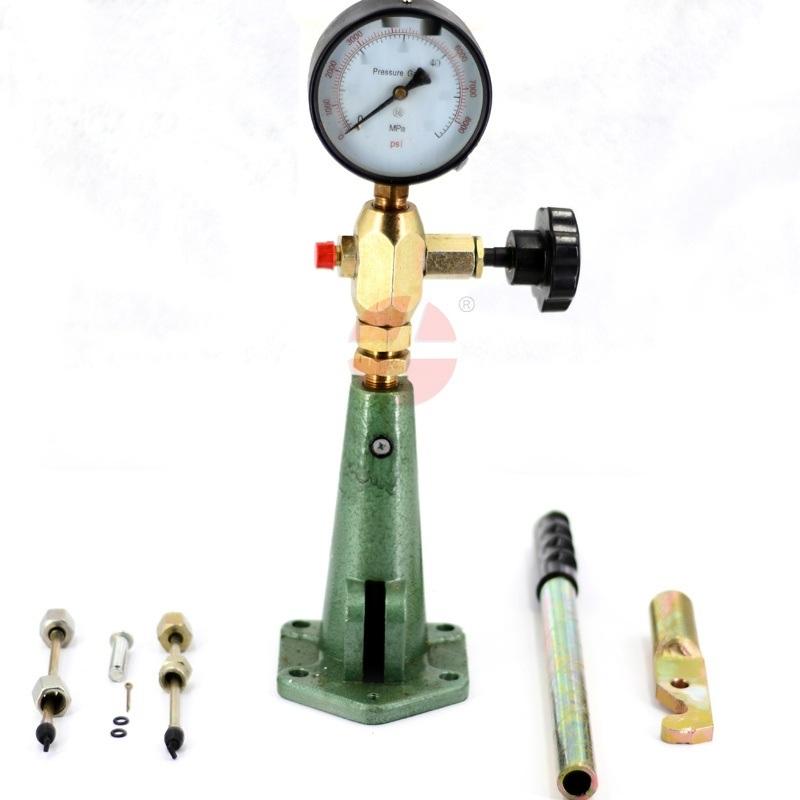 噴油泵試驗檯NO. 1086