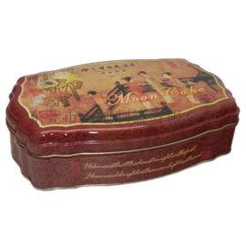 供应豆沙月饼盒 马口铁饼干盒 方形铁盒定制