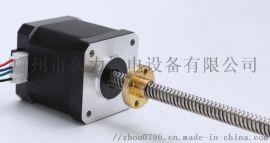 42步进电机丝杆步进电机3D打印电机
