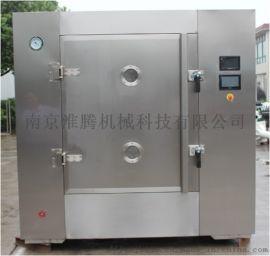 定制 实验微波干燥机生产商 南京淮腾机械