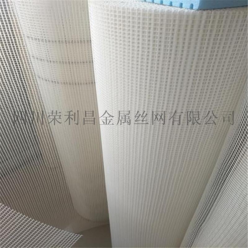 成都外牆玻纖網格布,成都保溫網格布,成都網格布廠家