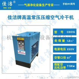 口罩机专用空压机 干燥机 压缩空气过滤器