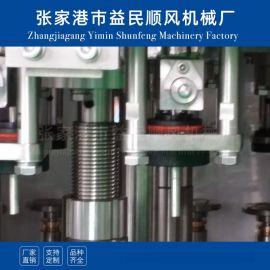 瓶装矿泉水生产设备 小型三合一罐装生产线