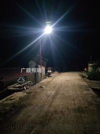 智能太阳能景观灯 庭院灯 路灯质保3年