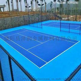 厂家订制球场围网 体育场护栏网   浸塑勾花网