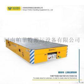 无轨平车发电机测试台运输蓄电池无轨转弯电动遥控平车