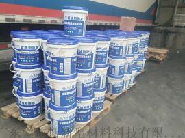 水泥基渗透结晶防水涂料养护方式指导
