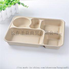 一次性生物降解甘蔗浆环保餐具饭盒