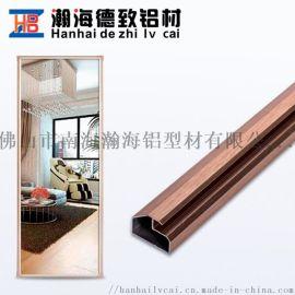 广东铝合金玻璃镜框厂家 无框穿衣镜子铝材