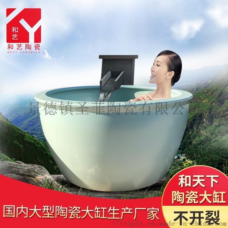 青瓦水台缸 厂家定制会所温泉浴场泡澡洗浴陶瓷大缸