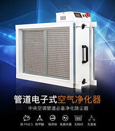 空调系统风口净化装置 利安达静电除尘空气净化消毒器