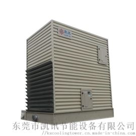 200T超静音方形冷却塔 横流式方形冷却塔