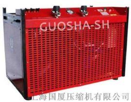 广东400公斤空压机