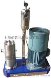 医药级二氧化钛均质机