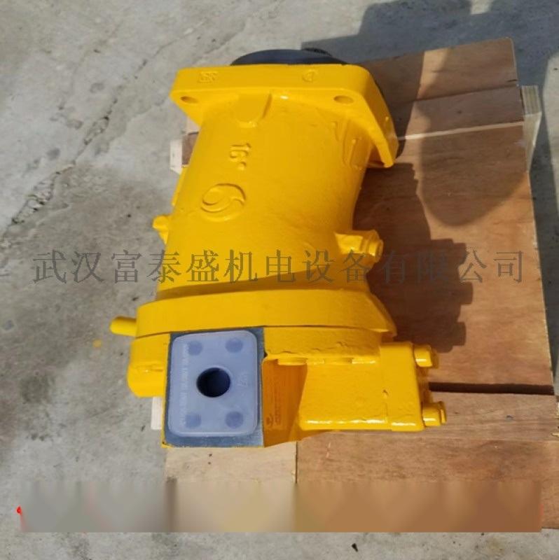 【Rexroth柱塞泵A10VSO71DFR/31R-PPA12N00】斜轴式柱塞泵