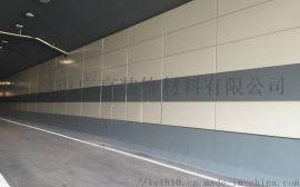 人行地下通道侧墙装饰防火搪瓷钢板
