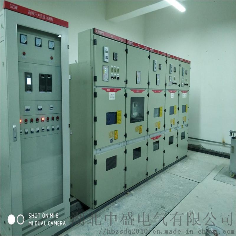 10KV铠装交流金属开关柜 规格齐全的成套配电柜