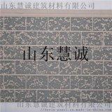 山東金屬雕花板聚氨酯保溫板eps外牆保溫系統
