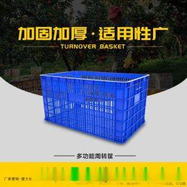 塑料周转筐一米筐大号塑胶筐蔬菜水果镂空筐