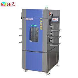 可程式高低温快速温变试验箱,线性快速温度变化试验箱