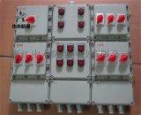 中木防爆配电箱检修箱正压柜控制柜