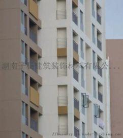 湖南子杨厂家直销耐老化水性环氧墙面漆地坪漆