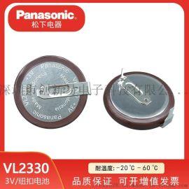 松下VL2330/HFN可充电纽扣电池