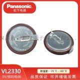 松下VL2330/HFN可充電鈕釦電池