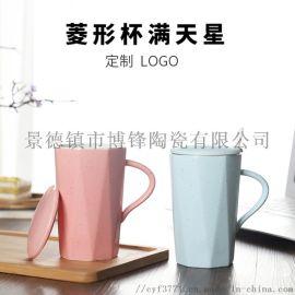 厂家直销陶瓷杯 创意满天星马克杯礼品杯定制