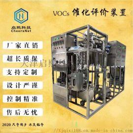 高校研究院所精餾實驗小試裝置,湖南長沙望城