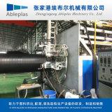 HDPE中空壁缠绕管生产线 管材挤出设备